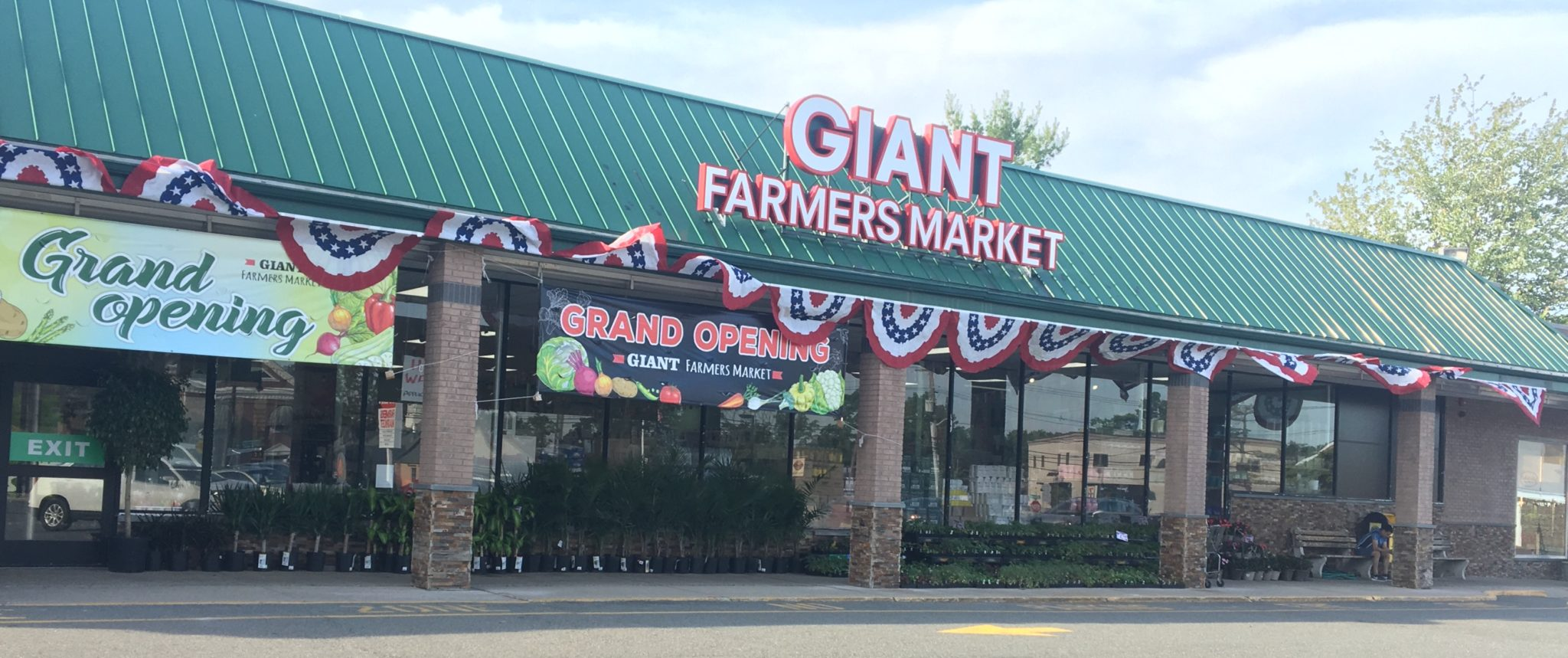 Giant Farmers Market - Waldwick, NJ