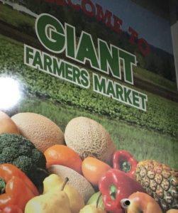 Giant Farmers Sign