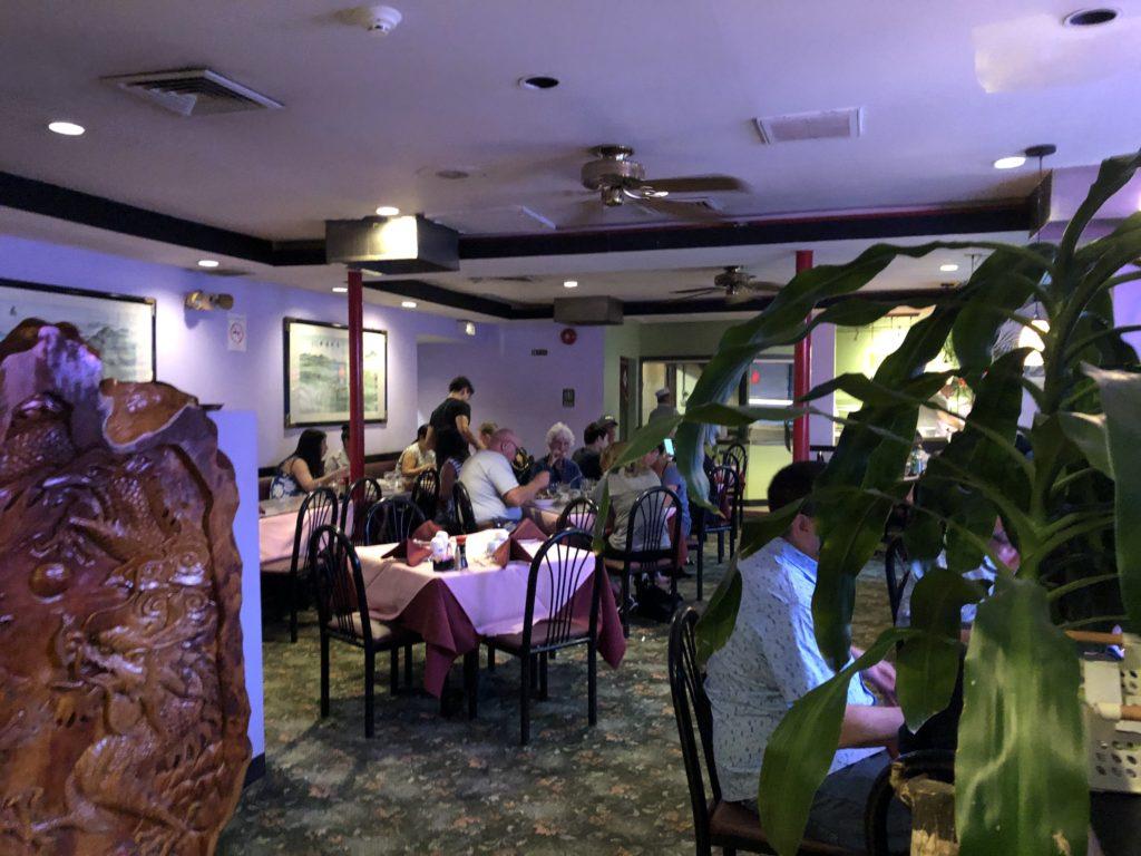 Khans Dining Room