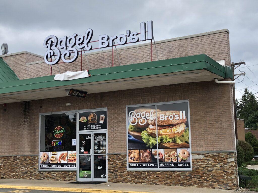 Bagel Bros 2 Storefront